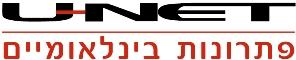 U-NET_Solutions